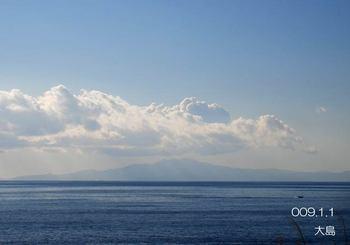037ooshima