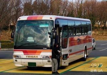 004bus