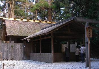 086kazahinominomiya1
