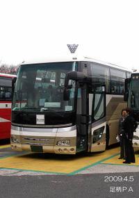 002bus