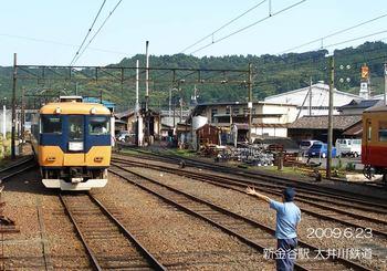 038surechigai