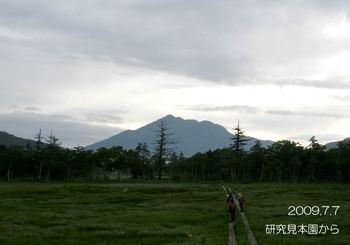 026mihonenkarahiuchigatake