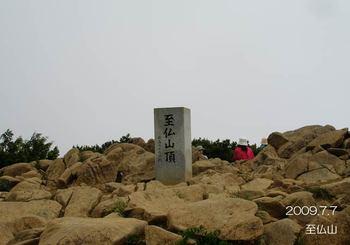 062shibutsusantyou