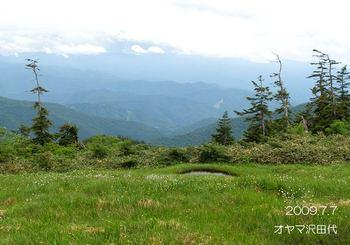 104oyamzawatashiro2