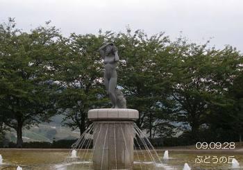 069funsui
