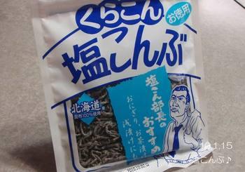 100115shiokonbuchou