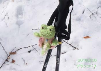 006yurayura