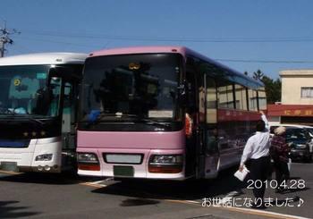 023bus