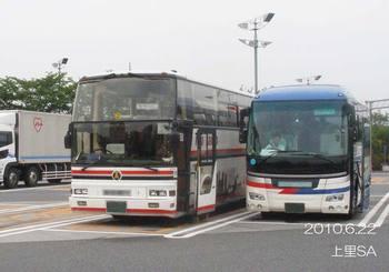 001bus
