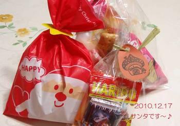 101217okashi
