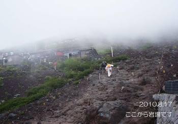024kokokaraiwaba