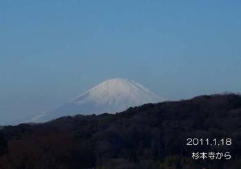 010sugimotofujisan