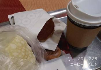 003coffeetime