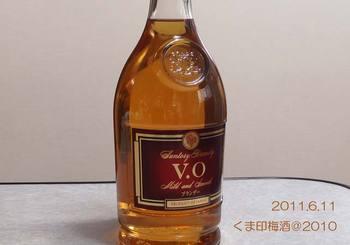 110611umesyu2010