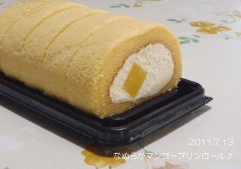 110713mangopuddingroll2