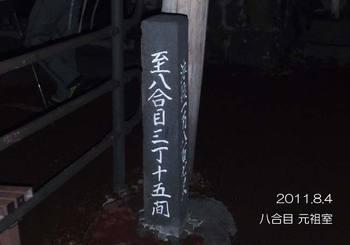 041gansomuro2