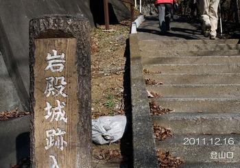 002tozanguchi