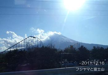 026fujiyama
