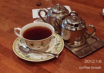 046coffee