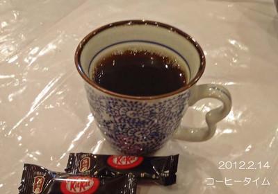 032coffee
