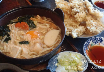 120312udon