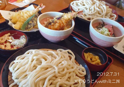 120731udon