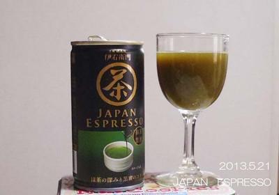 130521japanespresso