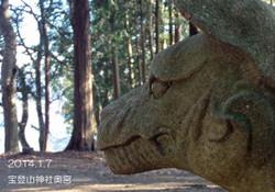 014komaookamiun