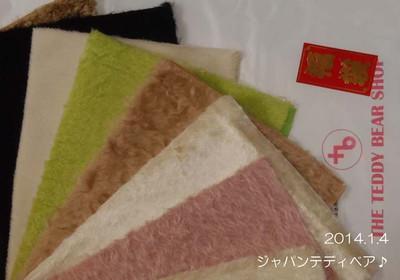140104fukubukuro1