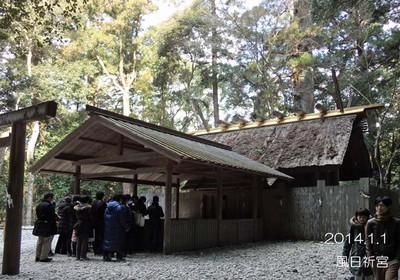 055kazahinominomiya