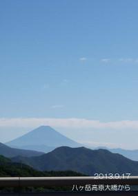 富士山ド~~ン♪