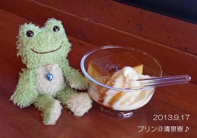 ここでしか食べられない、ミルクプリン♪美味しいよ~♪
