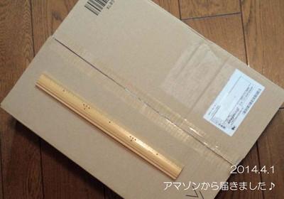 箱のサイズは。。。縦31×横41×高さ11