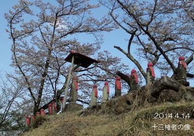春限定の、桜色に染まる十三権者像♪