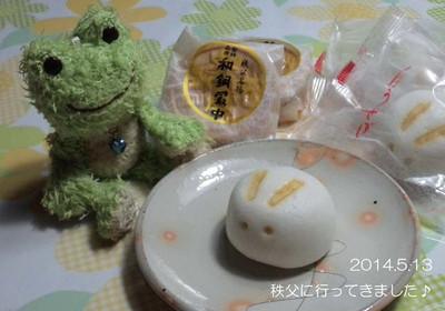 和銅最中は、昔懐かしいしっかり餡子の最中♪武甲の月の白うさぎは、カワイイうさぎさんの薯蕷饅頭です♪