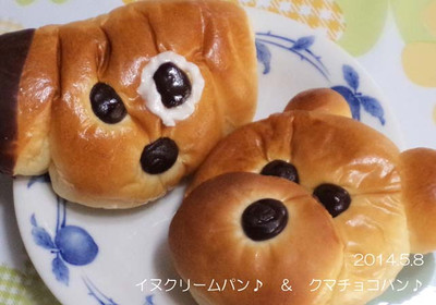 パン屋さんのお姉さんへ♪ワンコパンの上に食パンを乗せるのは、やめてほしいなぁ。。。