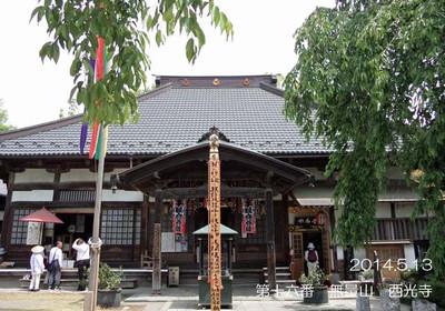 なんとなく東大寺を思い出させる屋根の形。。。