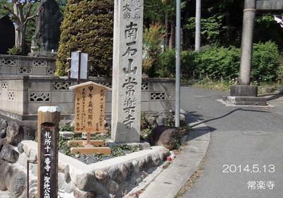 この参道をまっすぐ伸ばした先に、十番のお寺があります♪