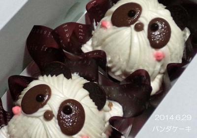 これは小さいケーキ♪動物のホールケーキが気になります~♪