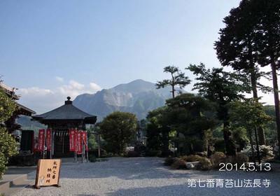 ここの武甲山もいい感じ♪
