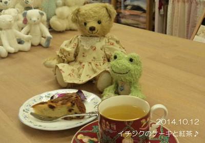 ねぇねぇくま子ちゃん♪大きくなったらケーキが食べられるようになるって、くまちゃん♪が言ってたんだけど、くま子ちゃんは、もう大きいからケーキ食べられるよね??