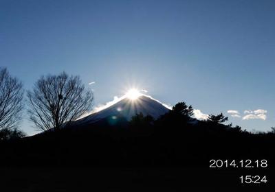 大つごもりに、富士山のお写真をお届けします♪楽しんでいただけたら嬉しいです♪