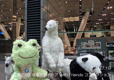 東京国際フォーラムへは、東京駅から歩くのが好き♪