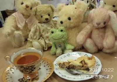 いもくりかぼ茶♪ルピシアさんの秋限定です♪ナッツのタルトは、先生のお手製♪いつもありがとうございます♪